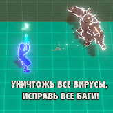 Скриншот из игры  Киберагент -Детектив Симулятор